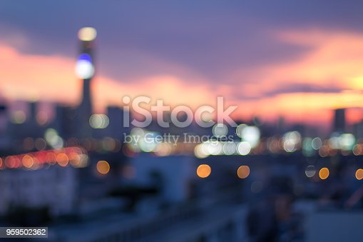 Background of the City night with blurred lights