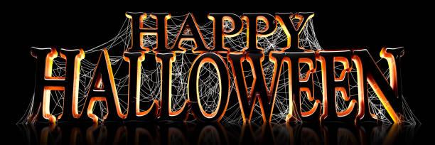 不気味なクモの巣のバナーで覆われたバックライトハッピーハロウィーンのテキスト - 3dレンダリング - halloween ストックフォトと画像