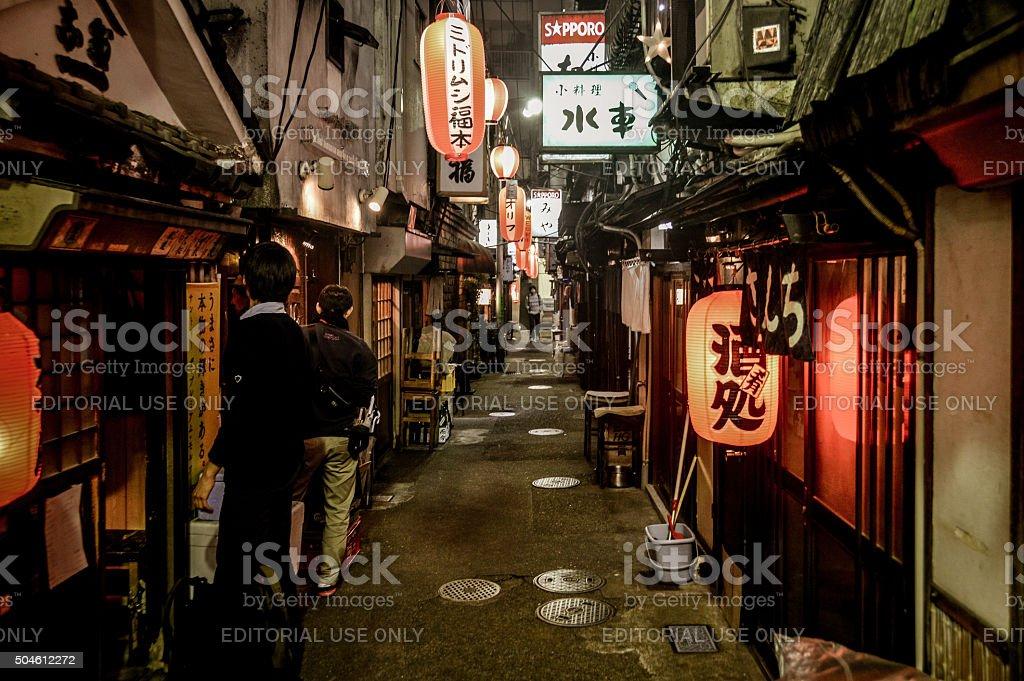 Backstreet alley in Tokyo stock photo