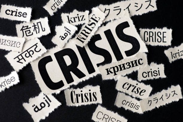 Bad News: Crisis stock photo