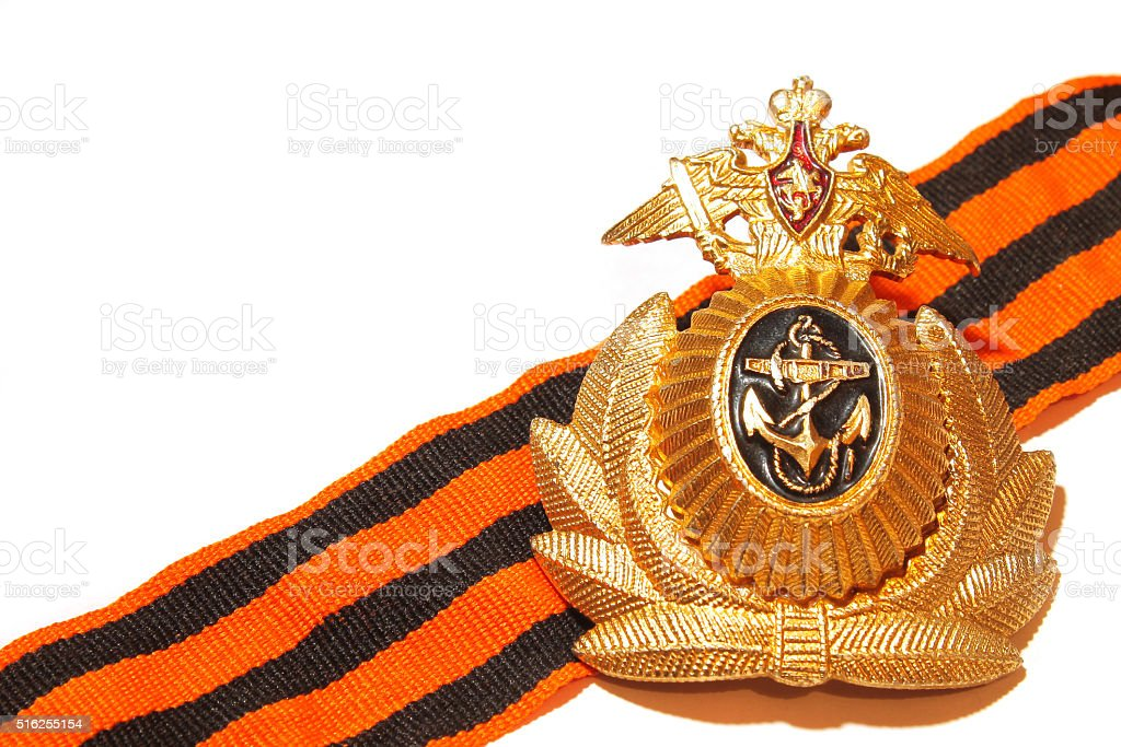 badge military naval forces of Russia stock photo