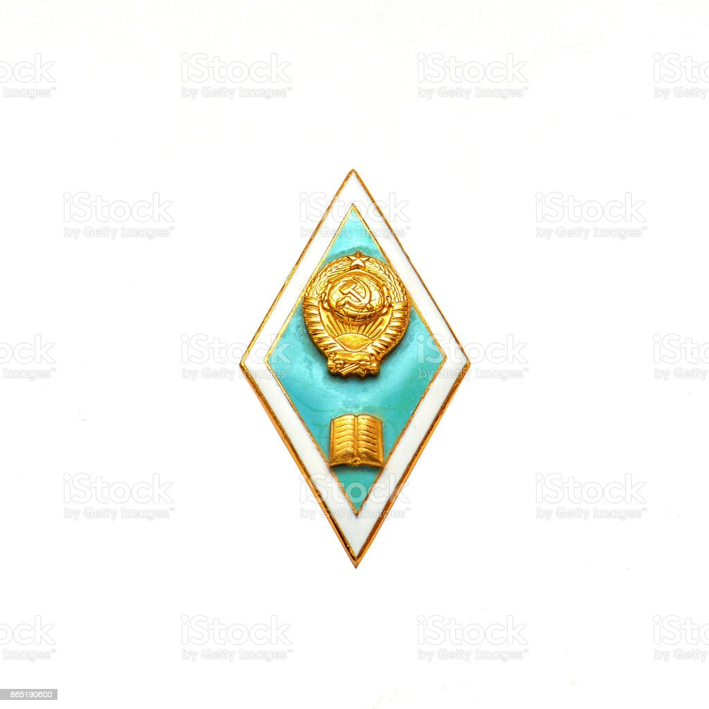 Badge of higher educational institution of USSR stock photo