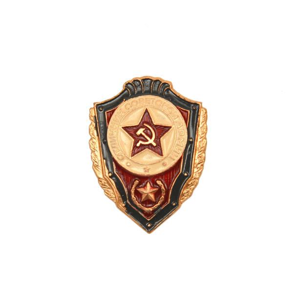 ホワイトに分離されたソ連軍のバッジ ストックフォト