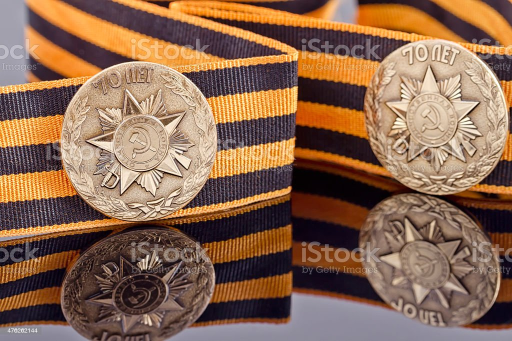Badge struck at the Saint-Petersburg mint for victory day stock photo