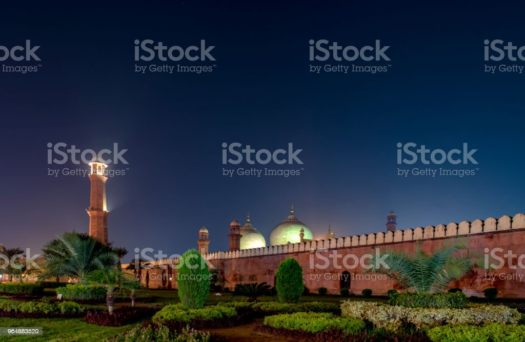 Badshahi Masjid ,Pakistan royalty-free stock photo