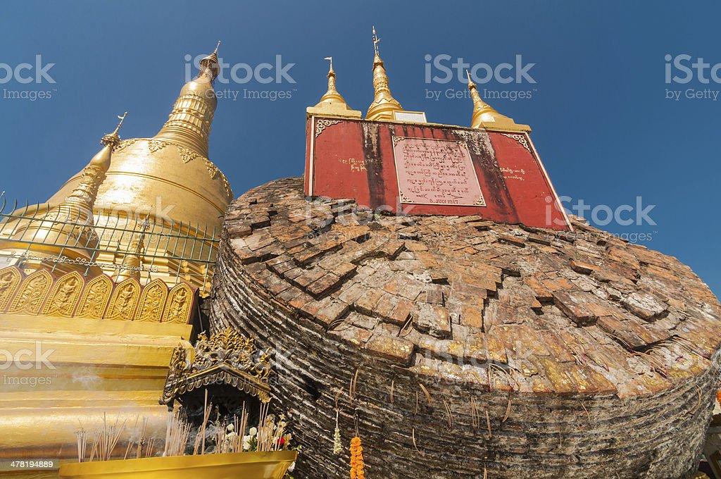 Bago, Myanmar-February 21,2014: Shwemawdaw pagoda stock photo