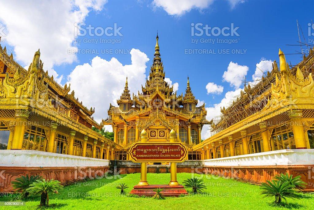 Bago Palace stock photo