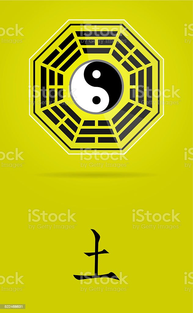Bagua Yin Yang Symbol With Earth Element Stock Photo Istock