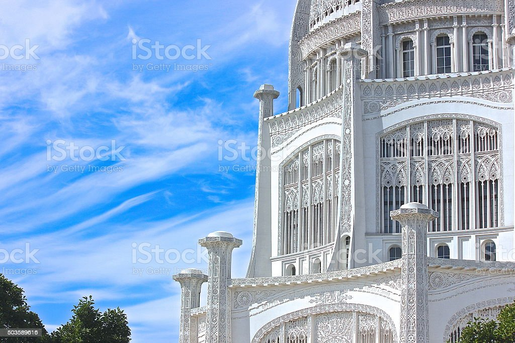 Baha'i House of Worship dome partial view stock photo