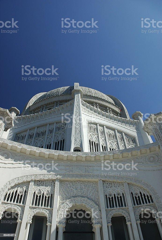 Baha'i House of Worship royalty-free stock photo