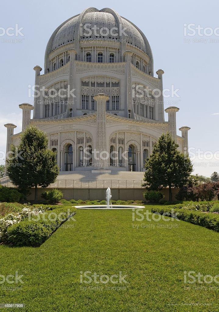 Bahai House royalty-free stock photo