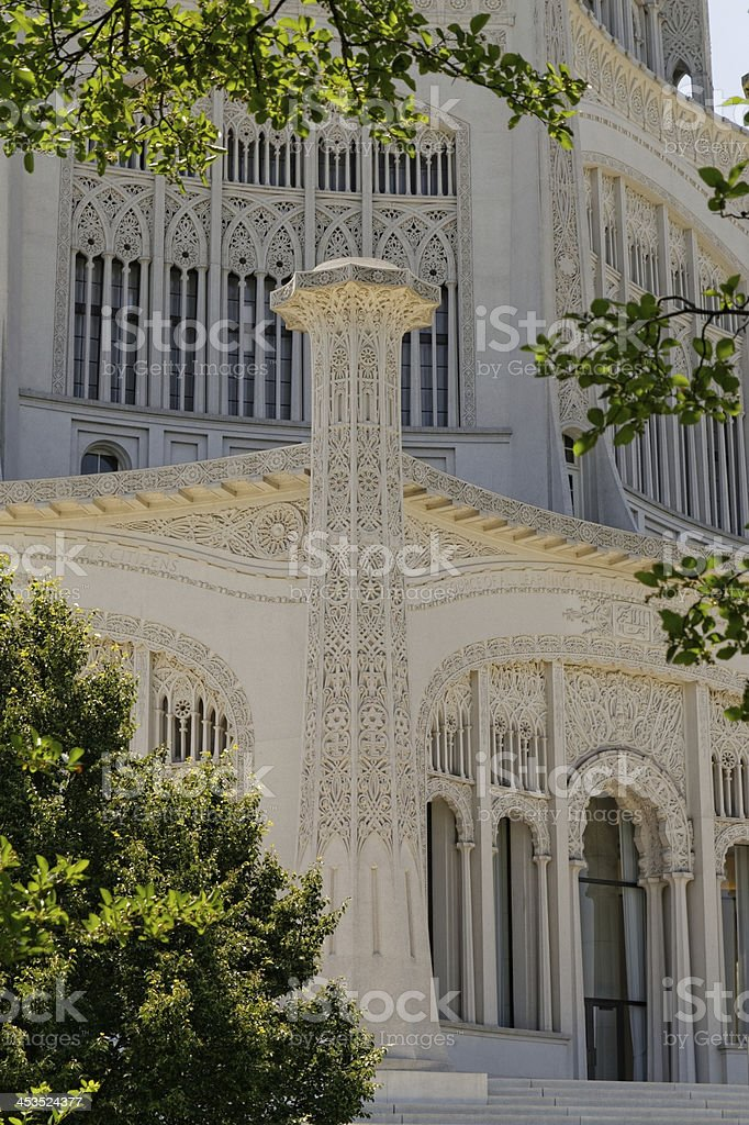 Bahai House stock photo