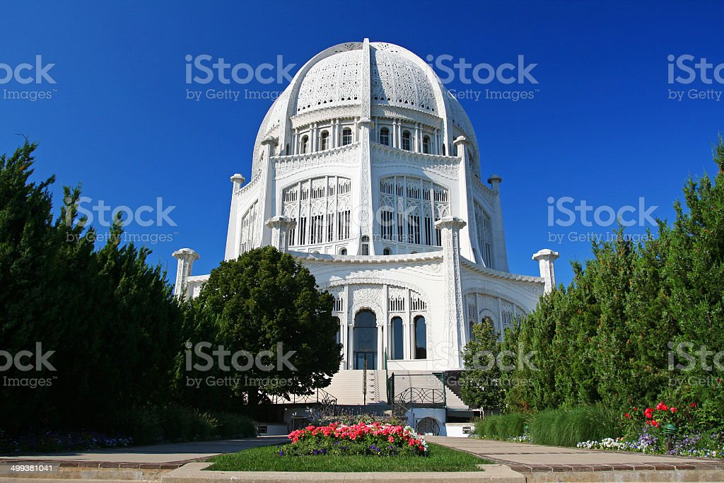 Bahai Temple in Chicago stock photo