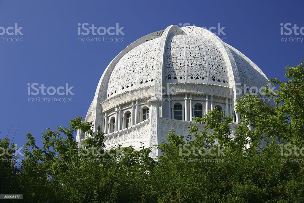 Bahai Temple royalty-free stock photo