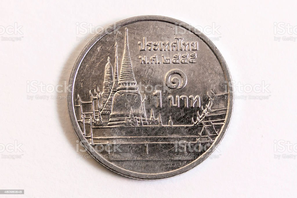 Baht coins stock photo