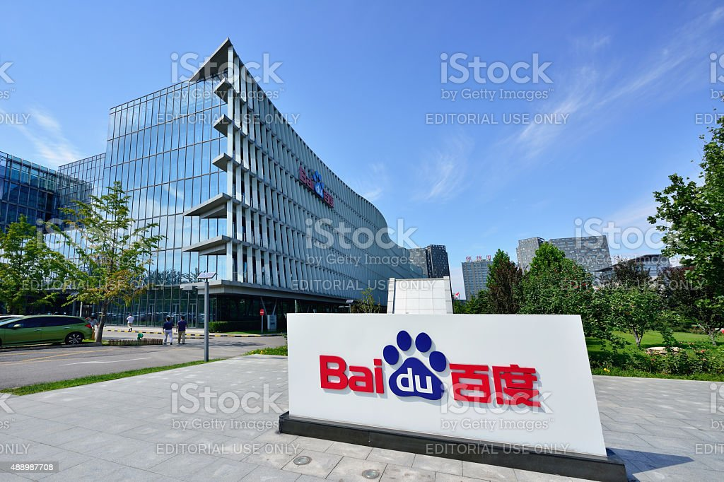 Baidu Inc. Headquarters stock photo