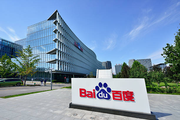 Baidu Inc. Headquarters – Foto