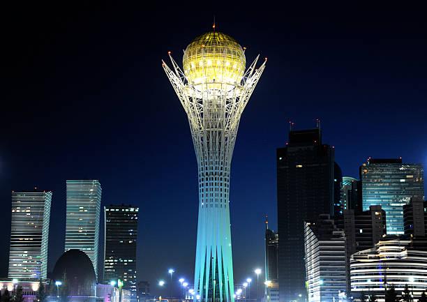 Baiterek Tower. stock photo