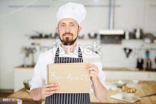 istock Baker at work 688479244