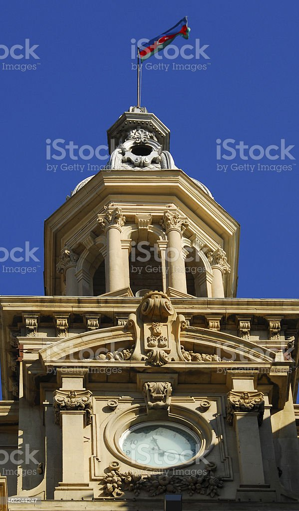 Baku, Azerbaijan: City Hall stock photo