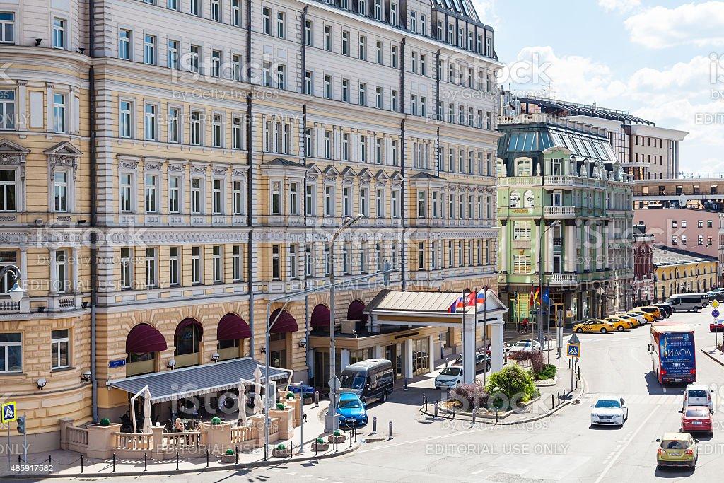 Balchug street in Moscow city stock photo