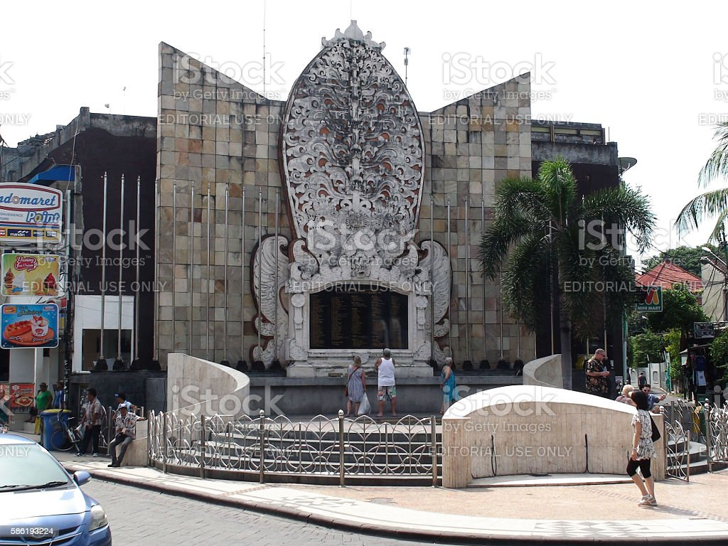 Bali Bombing Memorial Building Exterior Scenery And People stock photo