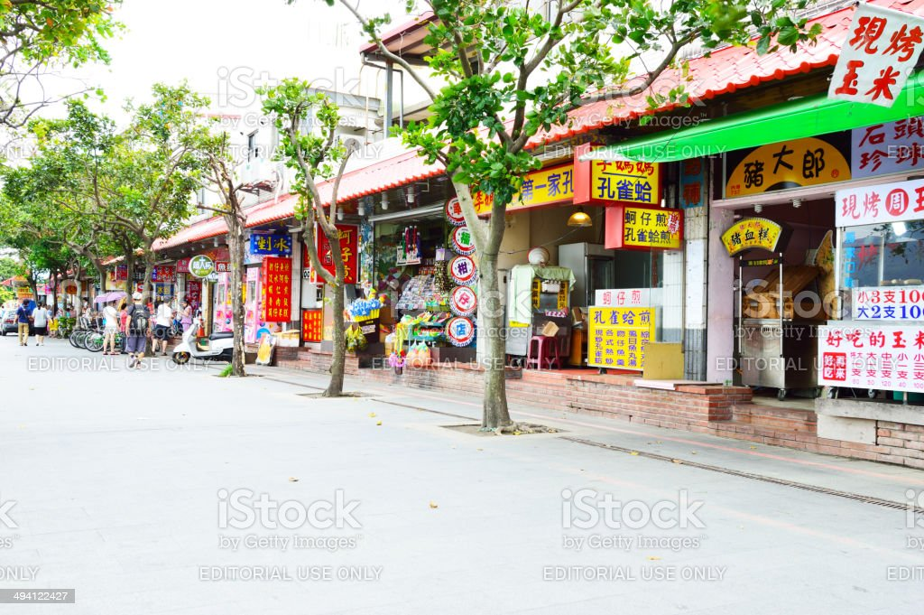 Bali District Island, Taipei royalty-free stock photo