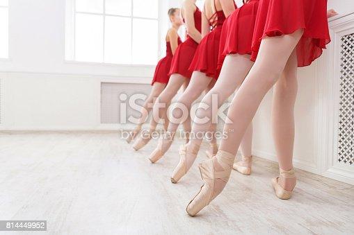 istock Ballet background, young ballerinas training 814449952