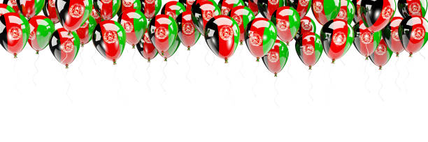 Balloons frame with flag of afghanistan stock photo