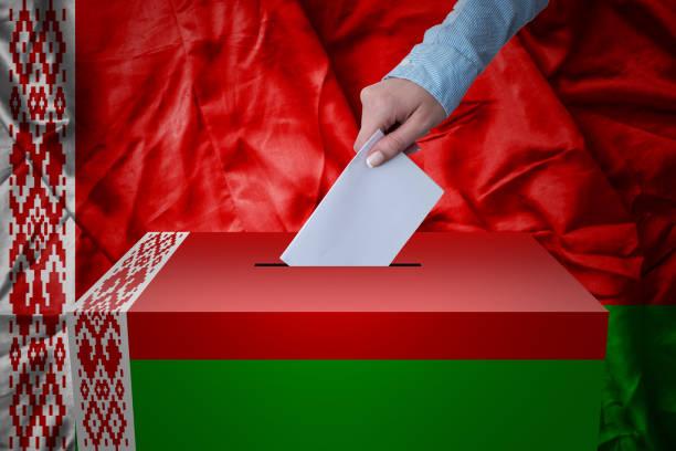 urna wyborcza - wybory - białoruś - białoruś zdjęcia i obrazy z banku zdjęć