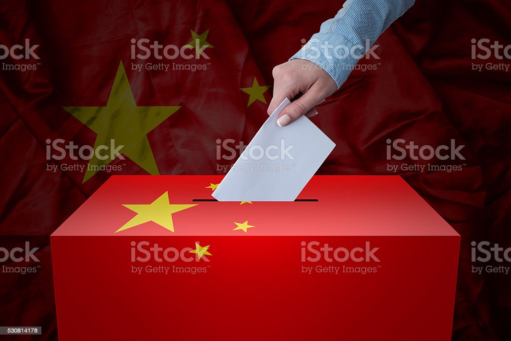Ballot Box - Election - China stock photo
