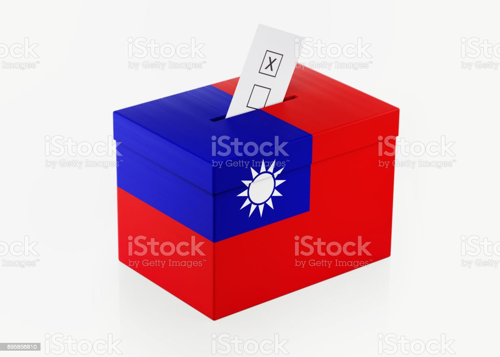 Ballot Box Textured with Taiwanese Flag stock photo