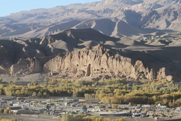 Bamiyan stock photo