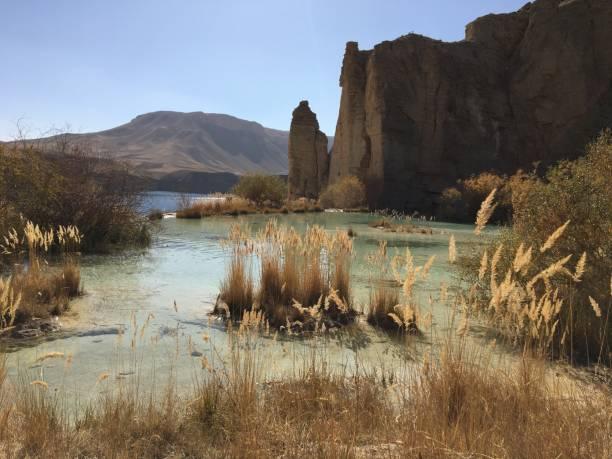 Band-e Amir, Afghanistan stock photo