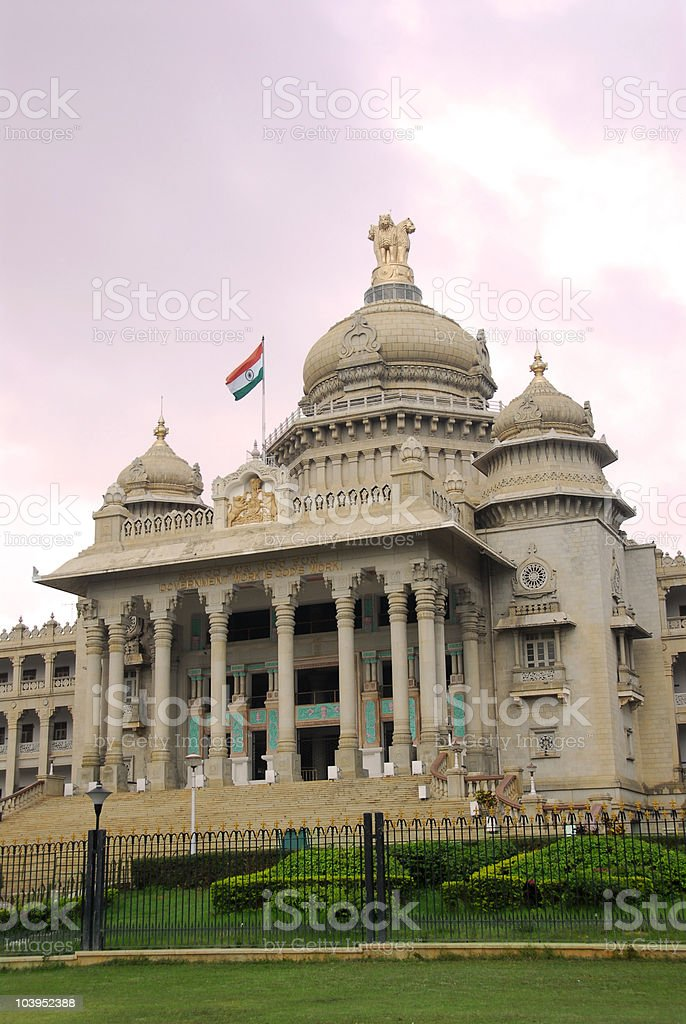 Bangalore, the capital of an Indian state stock photo