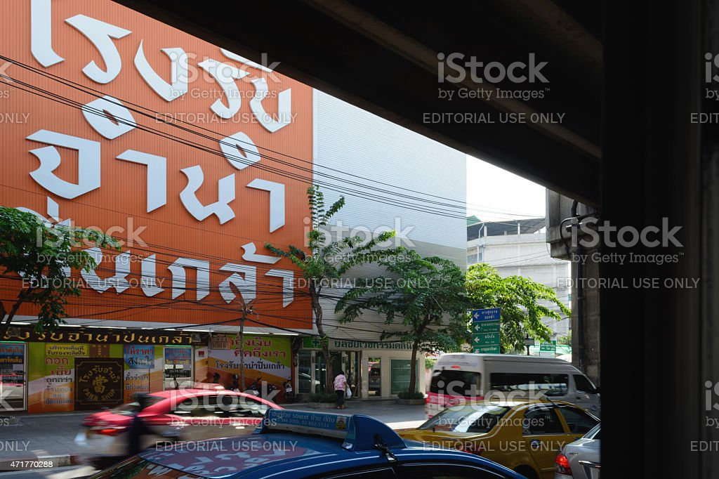 Bangkok Noi Traffic jam. stock photo