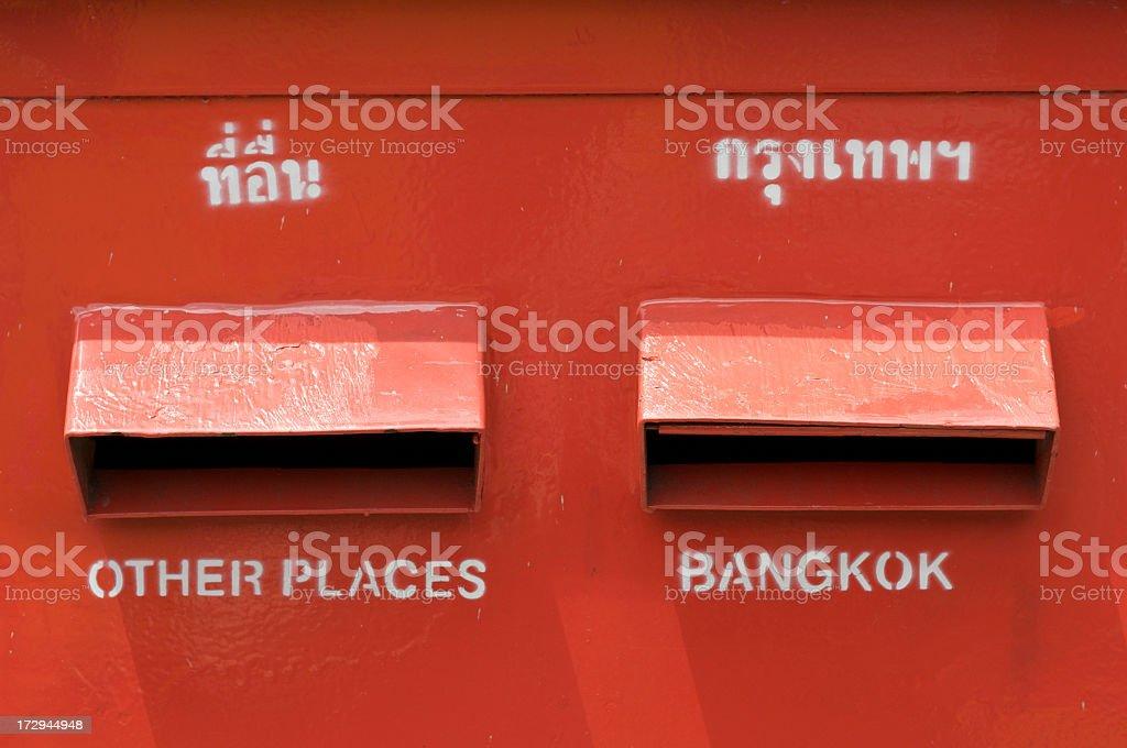 Bangkok Post Box stock photo