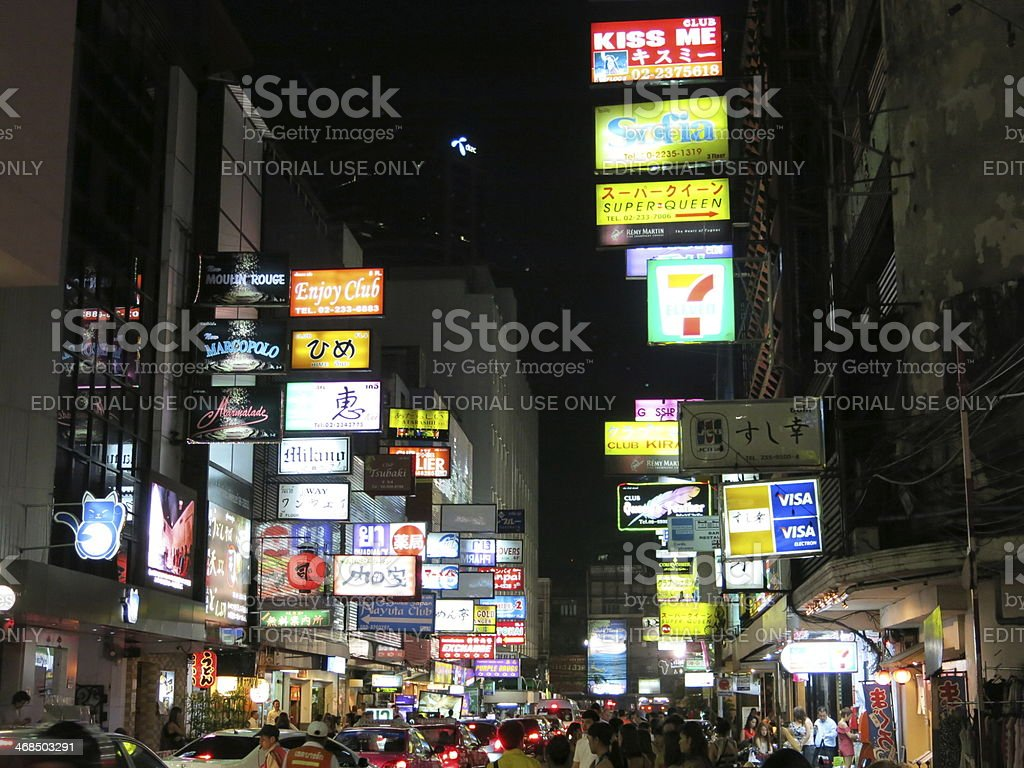 Bangkok red light district stock photo