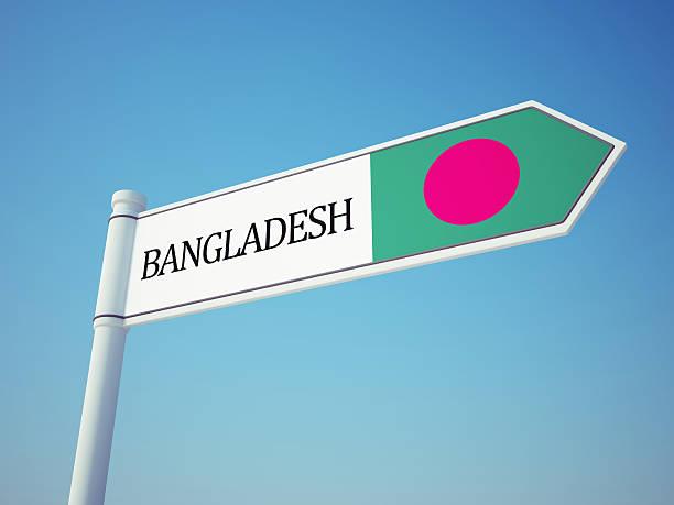 Bangladesh Flag Sign stock photo