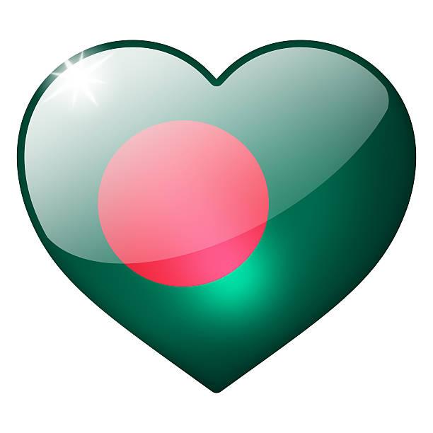 bangladesh heart button stock photo