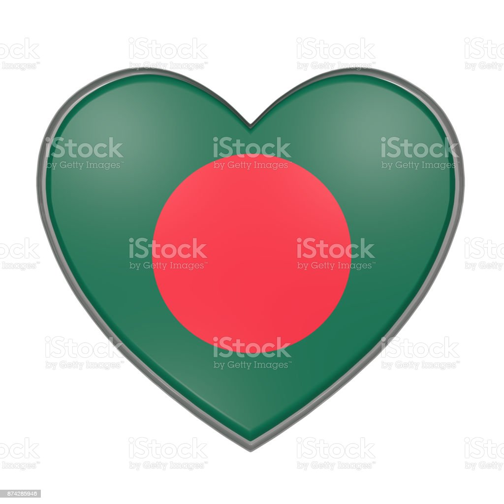 Bangladesh heart stock photo