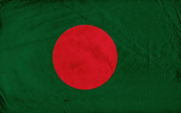 Bangladesh vintage Flag stock photo
