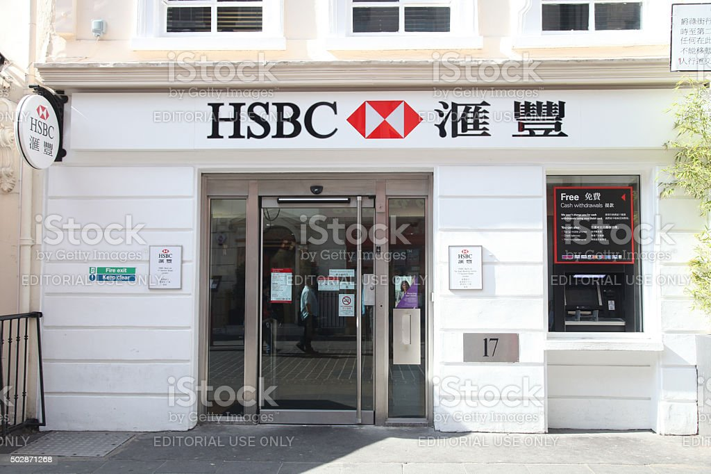 Hsbc Bank Branch In Chinatown London Stock Photo - Download Image