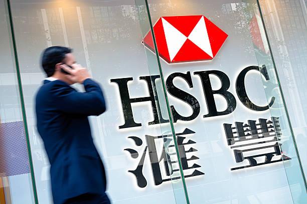 HSBC Bank - Hong Kong stock photo
