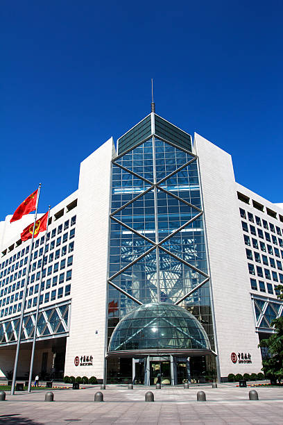 Bank of China Beijing, China - September 15, 2012:Head Office of the Bank of China,in Fuxingmen Nei Street,in  a sunny day bank of china stock pictures, royalty-free photos & images