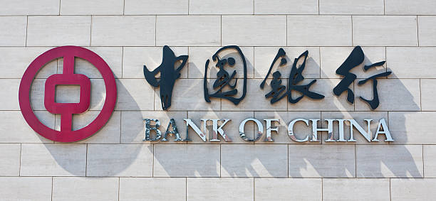 Bank of China Beijing,China - March 25, 2012: Beijing Xidan Bank of China Headquarters Logo. bank of china stock pictures, royalty-free photos & images