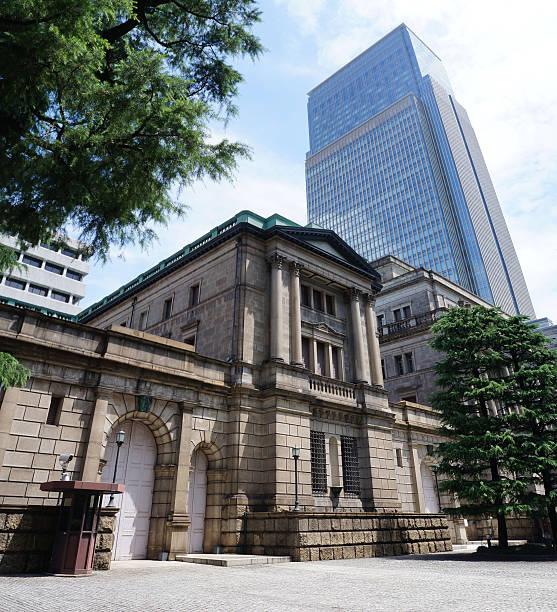 日本銀行(ニッポン)」のイチョウで、東京銀座ビル - 日本銀行 ストックフォトと画像