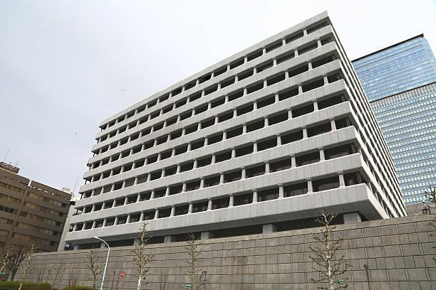 日本銀行ビルディング - 日本銀行 ストックフォトと画像