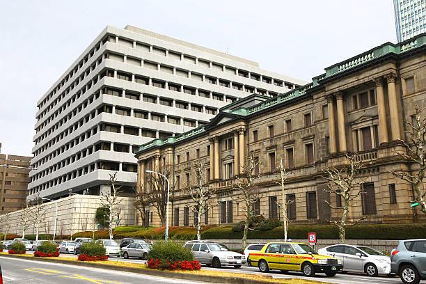 日本銀行の建物 - 日本銀行 ストックフォトと画像