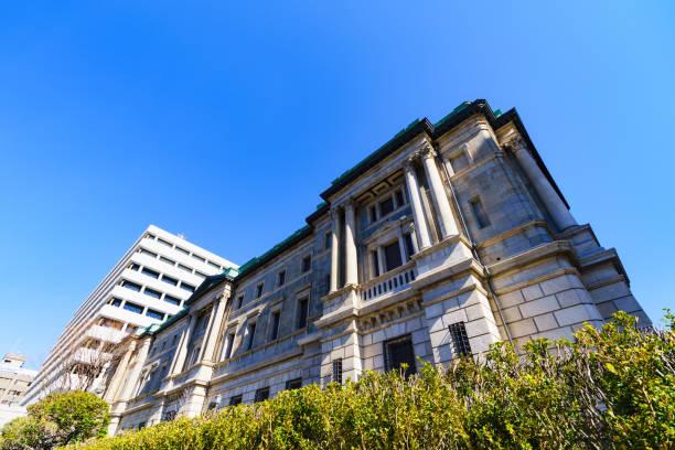 青空を背景に日本銀行 - 日本銀行 ストックフォトと画像